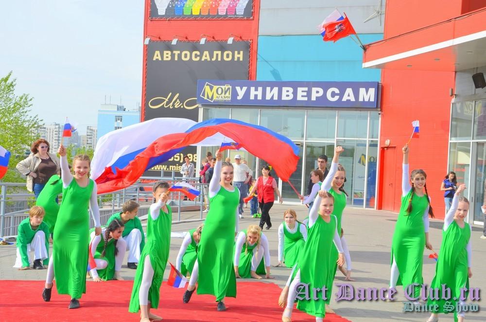 Киев  Объявления  Раздел Платные медицинские услуги